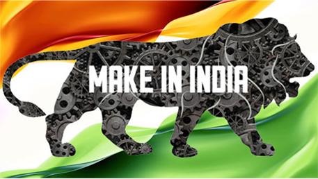 Designed in INDIA